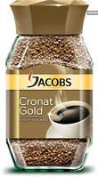 Кофе растворимый Jacobs Cronat Gold 200g