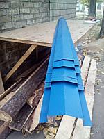 Планка парапета.Синяя