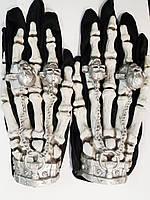Перчатки руки скелета объемные