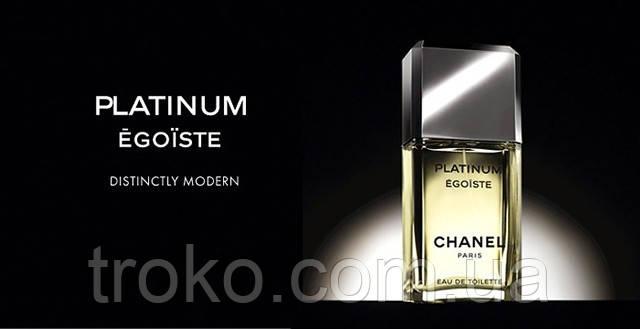 CHANEL EGOISTE PLATINUM 100 ML