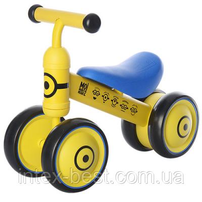 Беговел Миньон(Minion) 1004DM колеса EVA+кож сиденье, желто-синий