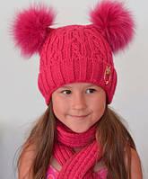 Зимняя шапка Злата (54-56 размер, малиновая)