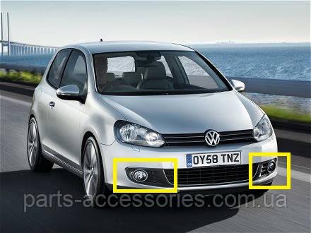 Решітки переднього бампера VW Volkswagen Golf 2010-14 нові