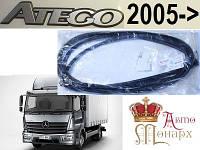 Молдинг (уплотнительная резинка) на лобовое стекло для MERCEDES ATEGO / AXOR (Мерседес Атего / Аксор)