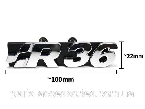 Эмблема значок R36 в решетку радиатора VW Volkswagen Passat новый