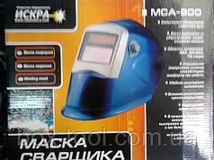 Сварочная маска Искра MCA-800