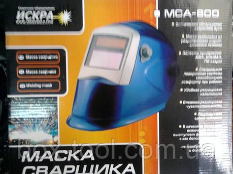 Сварочная маска Искра MCA-800, фото 2