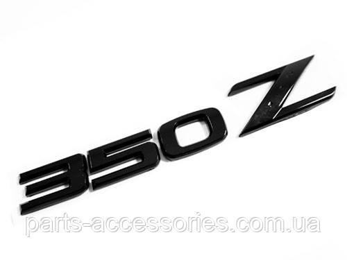 Nissan 350Z 2003-09 чорна емблема значок напис на багажник нова