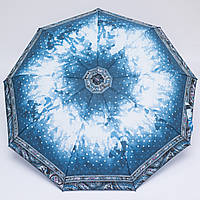 Зонт Горох темно-синий