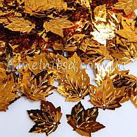 Пайетки Листочки кленовые темно-золотистые, 2 см