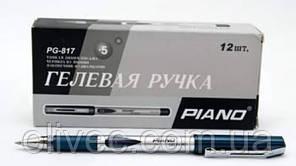 "Ручка гелевая ""Piano"" синяя"