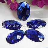 Камень клеевой овальный, 3х2 см, синий, фото 2