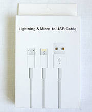Кабель двухсторонний USB: micro usb + lightning
