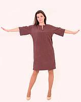 Платье женское свободного кроя, по колено , болтал , 48,50,52,54,54,56 , тянется , не приталенное ,Пл 138.