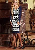 Красивые платья. Дина (48-50р)