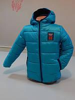 Зимняя куртка sport на рост  98-104-110