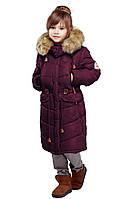Модная детская зимняя куртка  цвета сливы
