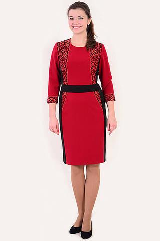 Платье  красное женское , пл 140
