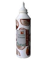 Топпинг ТМ Emmi Кокос 600 грамм