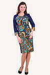 Платье женское , короткое ,синее ,трикотажное , молодежное ,48,50,52,54 , хлопок 50%, пл 141., фото 2