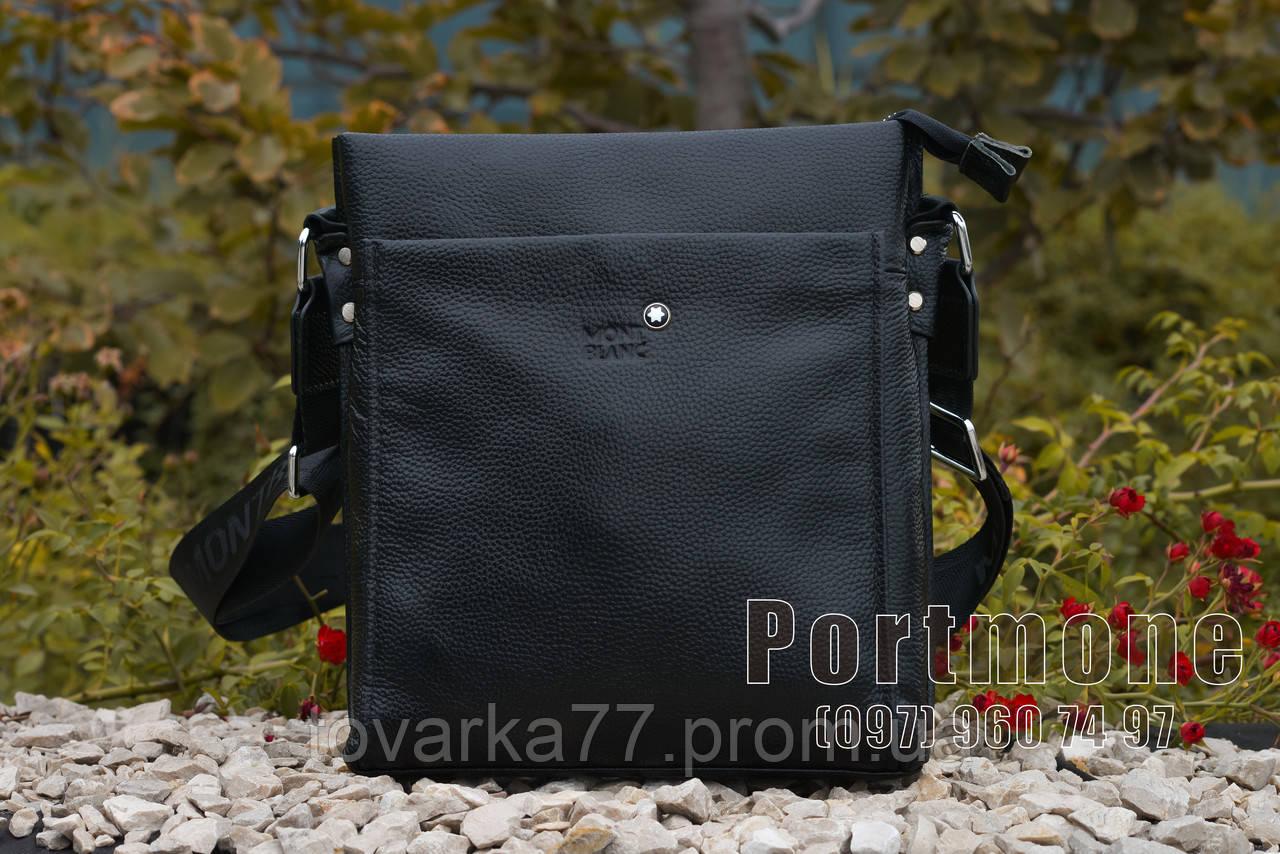 e5b884ec9e56 Мужская кожаная сумка Montblanc черная, цена 1 299 грн., купить в Харькове  — Prom.ua (ID#386372058)