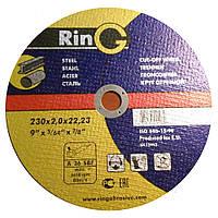 Диск відрізний RING до металу 230х2.0х22.23