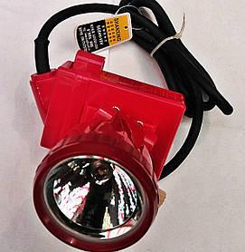 Шахтёрский фонарь (коногонка) Shanxing SX-0016