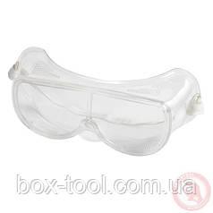 Очки защитные INTERTOOL SP-0021