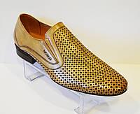 Бежевые мужские туфли Nord 7623