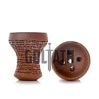 Чаша Goliath Bowl Turkish, Chocolate T, фото 1