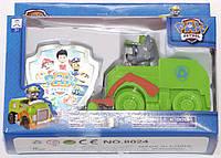 """Фигурка для детей от 3 лет """"Щенячий патруль. Рокки"""" PAW Patrol Rocky"""