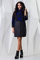 ДАРИНА Женское демисезонное стеганое пальто больших размеров 44-60