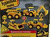 Набор строительной техники детский