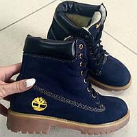 Ботинки зима Timberland синяя замша