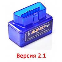 Диагностический автосканер OBD2(ELM327)