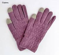 Женские сенсорные перчатки Айфон (в наличии сиреневые)