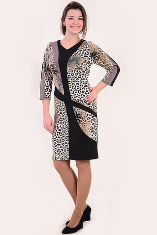 Платье джерси трикотаж геометрия принт тигр  (750616)