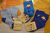 Детские носочки, махра, р.14, 1-2 года. зимние носки детские. теплые носки, фото 1
