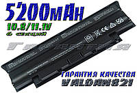 Аккумуляторная батарея Dell Inspiron J1KND 04YRJH 07XFJJ 312-1205 383CW 451-11510 WT2P4 9JR2H 06P6PN 312-0233