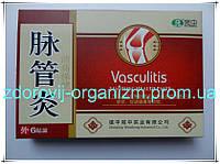 Пластырь от варикоза и васкулита Vaskulitis Вековой Восток