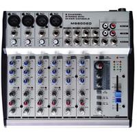 Микшерный пульт BIG MS8002D 4моно+2стерео+EQ-3п+16эфектов+фантом