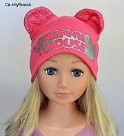 Трикотажная шапочка Ушки Минни (размеры и расцветки в наличии)