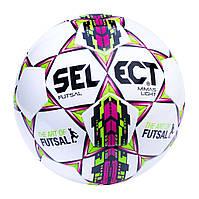 Мяч футзальный мини-футбольный  SELECT Futsal Mimas Light
