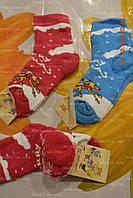 Детские носочки, махра, р.16, 3-4 года. зимние носки детские. теплые носки