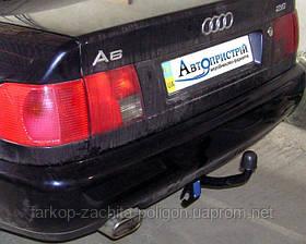 Фаркоп Audi 100 (C-4) с 1990-1998 г.