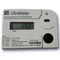 Счетчик тепла UltraMeter-UM-20