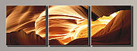 "Модульная картина на холсте из 3-х частей ""Абстракция Горы"""