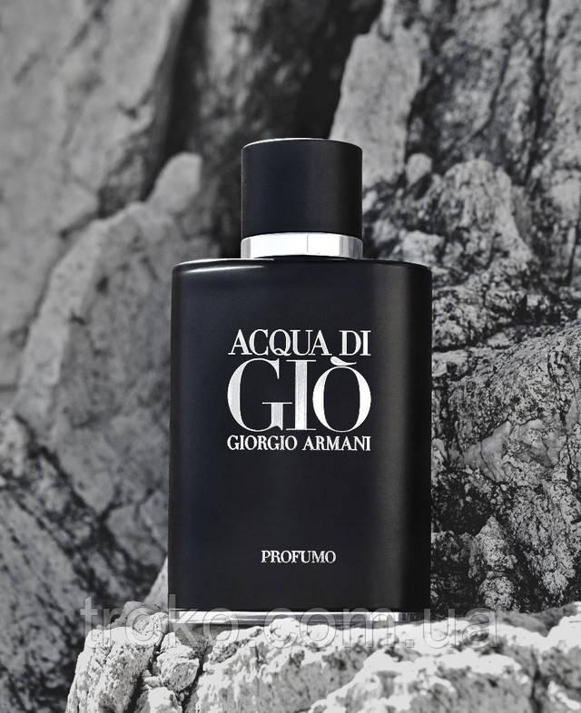 Armani Acqua Di Gio Black