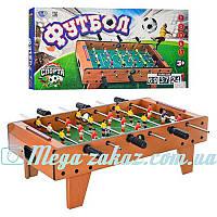 Настольная игра футбол на штангах (настольный футбол) Limo Toy 2035