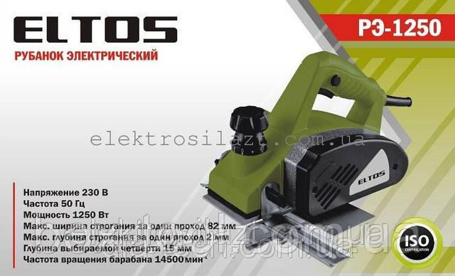 Рубанок ELTOS РЭ-1250 (станина), фото 2